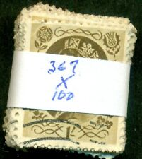 Great Britain Sg-584, Scott # 367, Used, 100 Stamps, Great Price!