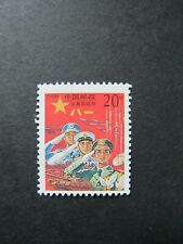 CHINA  PRC  M-2 Military Stamp single MNH