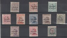 REGNO ITALIA 1919 SOVRASTAMPATI PER TRENTO E TRIESTE 11 VAL. ANCHE CON LINGUELLA