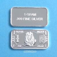 1 Gramm Silberbarren - Löwe (999 Silber Feinsilber Barren Silver Lion) NEU