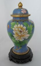 "6 1/2"" Chinese Beijing Cloisonne Keepsake Cremation Urn Blue Floral Design - New"