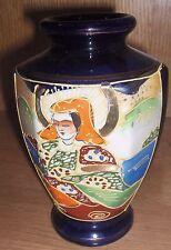 """Vintage Geisha on Cobalt  Blue 7"""" Vase Gilded Designs  Stamped Made in Japan 2"""