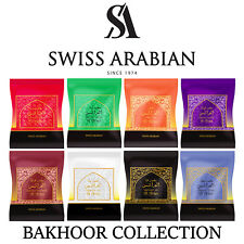 26 x 40g Swiss Arabian Al-Arais Bakhoor Pack Collection (Variety Bundle)