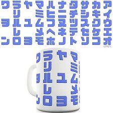 Twisted Envy Katakana Table Ceramic Mug