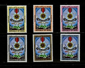 B722  Iraq  1981  Martyr's Day  with OFFICIALS   6v.    MNH