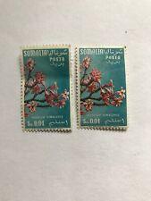 2 Somalia 1960's Posta Adenium Somalense Flowers [Shipped with Tracking]