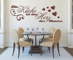 g563 Spruch Wandtattoo - Die Küche ist das Herz Hauses Aufkleber Zitat Sprüche