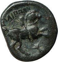 Philip II Alexander the Great Dad OLYMPIC GAMES Ancient Greek Coin Horse  i24373