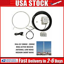 MLA-30 Loop Active Receive Antenna 100kHz - 30MHz For Shortwave Balcony Erection