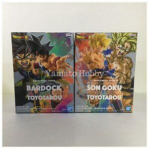 Dragon Ball Super Z Goku & Bardock Figure Japan Kamehameha TOYOTAROU Unopened