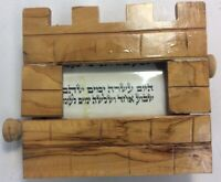 Wooden Scroll Box With Hebrew Religious Writing Decoration With Unknown Origins