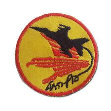 Israeli AIR FORCE 144 Phoenix Squadron Customs Uniform Arm & Chest Patch
