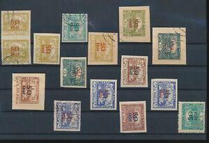 LN18409 Slovakia 1920 imperf SO overprint fine lot used