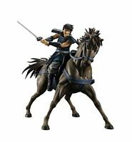 BANDAI SPIRITS Figuarts ZERO Kingdom Shin 205mm Figure hose anime from JAPAN