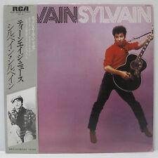 SYLVAIN SYLVAIN - S/T LP 1980 JAPAN PRESS VINYL NEW YORK DOLLS THUNDERS w/ obi