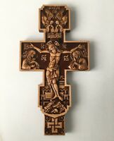 Author's Orthodox Catholic Wooden Handmade Wall Cross Crucifix with JESUS CHRIST