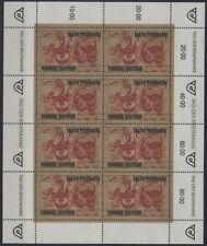 Austria: ** Mer 2032. piccoli archi post guardare fresco TOP-MW 14,- (i167#4)