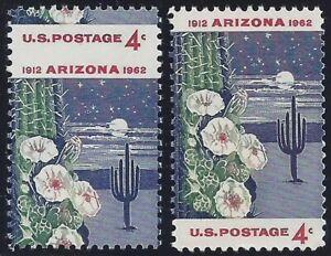 """1192 - Scarce Huge Misperf Error / EFO """"Arizona Statehood"""" Mint NH"""