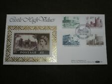 1988 GB Stamps CASTLES HIGH VALUES BENHAM D90 First Day Cover WINDSOR Cancels