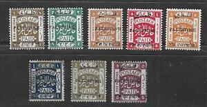 PALESTINE 1920 SG 30 37 COMPLETE MINT EXCEPT 1pi USED RARE CAT VAL £175
