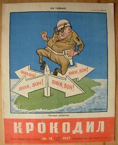 18/ 1957 Magazine KROKODIL Russian Soviet poster Humor Satire Caricature Taiwan