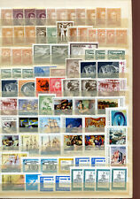 Argentinien Briefmarken Perfekte Sammlung Argentinien Handgestempelt 343 Marken