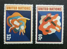 United Nation Definitive Murals 1996 (stamp) MNH