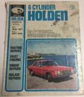 Holden HX 1976-1977 HZ 1977-1978 SP Car Manual Service And Repair #177