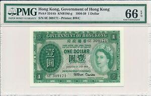 Government of Hong Kong Hong Kong  $1 1959  PMG  66EPQ