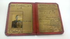 1945 USSR SOVIET NKVD KGB DOCUMENT ID CARD GULAG OPERATION CRIMINAL SEARCH OLD!