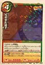J-Heroes J3 Naruto Miracle Battle Carddass 080/102 R AS03