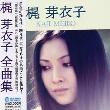 MEIKO KAJI - ZENKYOKUSYU NEW CD
