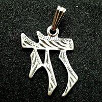 Pendant Chai Vintage Silver Hai Life Charm Jewish Symbol Hebrew Israel 925 חי