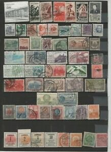 MEXICO:100 DIFFERENT,USED,OFF PAPER POSTAGE STAMPS.WHAT YOU SEE IS WHAT YOU GET.