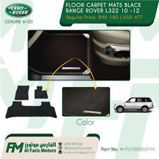 FLOOR CARPET MATS BLACK RANGE ROVER L322 2003-2012 VPLMS0060PVA