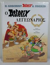 MAMOYTHKOMIX ASTERIX # 10 GREEK LETTERING HARDCOVER COMIC BOOK SEALED