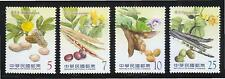 REP. OF CHINA TAIWAN 2015 GRAINS COMP. SET OF 4 STAMPS IN MINT MNH UNUSED