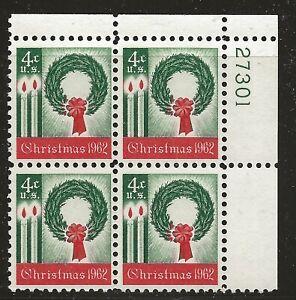 US Scott #1205, Plate Block #27301 1962 Christmas 4c FVF MNH Upper Right
