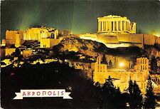 BR4010 Athens Acropolis at night  greece