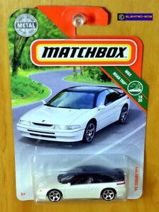 Matchbox '95 Subaru SVX [White] - New/Sealed/XHTF [E-808]