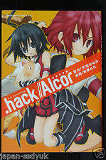 "Japan Manga: .hack/Alcor ""Hagun no Jyokyoku"""