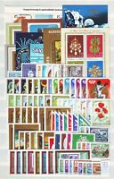HUNGARY - 1973. Complete year set of 79 stamps and 6 s/s - MNH