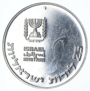 SILVER - WORLD COIN - 1976 Israel 25 Lirot - World Silver Coin *761