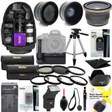 NIKON D3400 HD ACCESSORY KIT LENSES FLASH BACKPACK BATTERY GRIP TRIPOD FILTERS