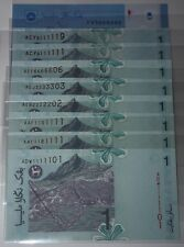 (PL) NEW: RM 1 AEF 6666606 UNC 1 PIECE ONLY FANCY SPECIAL & ALMOST SOLID NUMBER