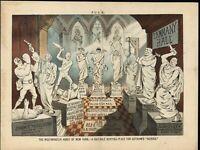 Notable New York Politicians Corrupt Thieves 1883 antique color lithograph print