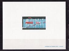 épreuve de luxe timbre France  régions   centre Georges Pompidou 1977  num: 1922