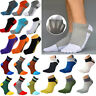 Fashion Men's Sports Ankle Socks 5 Finger Five Toe Breathable Grid Cotton Socks