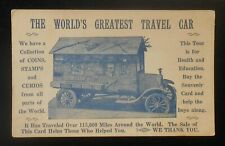 1920s The World's Greatest Travel Car Walter Reed Antique Ford Vets Bethesda MD