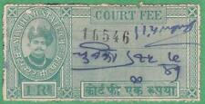 India Maihar State Court Fee Revenue K&M #35 used 1R 1924 cv $80